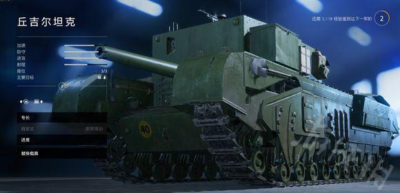 战地5坦克怎么使用 战地5坦克加点+使用攻略1