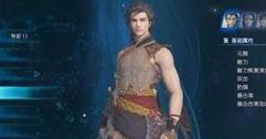 《古剑奇谭3》部分主角套装图鉴分享 主角服饰有哪些