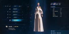 《古剑奇谭3》服装有哪些?全服装图鉴一览