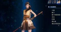 《古剑奇谭3》主角衣服图鉴大全 主角衣服怎么获得