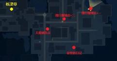 《古剑奇谭3》天鹿城地图收集点标注 天鹿城收集物品有哪些