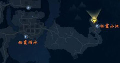 《古剑奇谭3》栖霞地图boss战打法及钓鱼点图文攻略