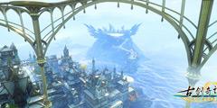 《古剑奇谭3》侠义榜重要支线任务一览 侠义榜任务攻略