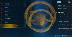 《古剑奇谭三》寻宝问号解锁收获奖励一览表 探索问号解锁有什么奖励?
