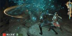 《古剑奇谭3》龙宫boss各阶段分析及打法攻略