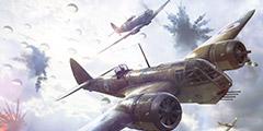 《战地5》新版本飞行载具强吗?新版本飞行载具详解
