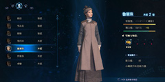《古剑奇谭3》全工匠获得方法一览 全24工匠位置介绍