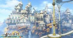 《古剑奇谭3》家园系统攻略汇总表 家园怎么玩?