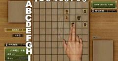 《审判之眼 死神的遗言》将棋小游戏玩法攻略详解 将棋怎么玩?