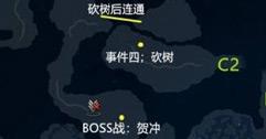 《古剑奇谭3》湖水岸地图标注汇总 湖水岸事件触发点分享
