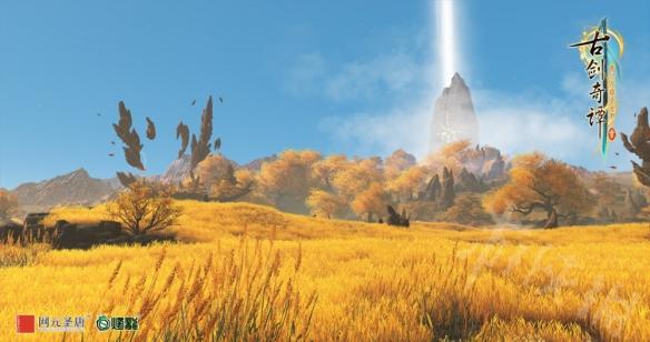 《古剑奇谭3》分解提炼能获得什么材料?分解提炼获得材料一览