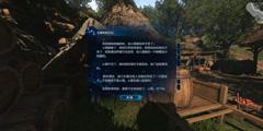 《古剑奇谭3》栖霞手稿+书信+公示获得方法介绍