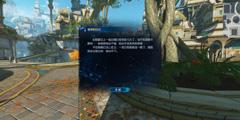 《古剑奇谭3》天鹿城手稿+书信+公示全位置介绍