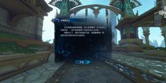 《古剑奇谭3》第二次进天鹿城手稿+书信+公示全位置介绍