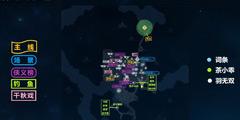 《古剑奇谭3》阳平全主线+支线+侠义榜+钓鱼点+材料地图标注一览