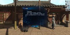 《古剑奇谭3》阳平手稿+书信+公示全位置一览