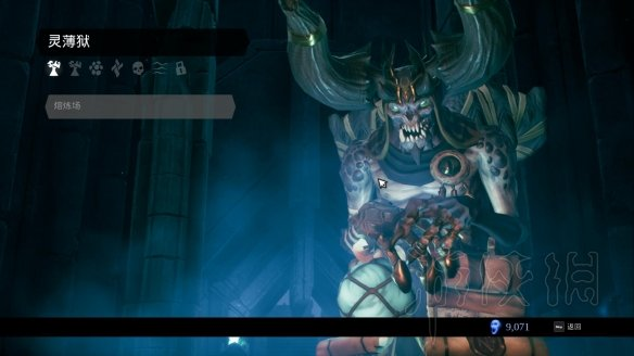 《暗黑血统3》新地图是什么?新地图熔炼场介绍