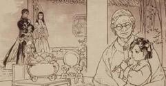 《古剑奇谭3》岑缨结局心得分享 岑缨结局怎么样?