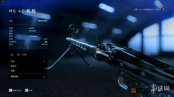 战地5MG42技能怎么加 战地5MG42武器测试评价