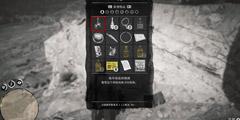 《荒野大镖客2》经验值道具获取方法一览 经验值道具地点介绍