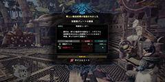 《怪物猎人世界》铠罗雷弓怎么配装?铠罗雷弓配装攻略