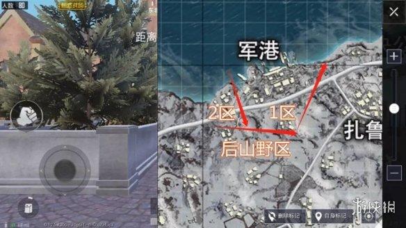 《刺激战场》军港攻略 军港怎么玩