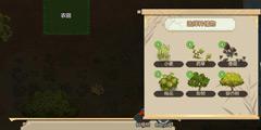 《了不起的修仙模拟器》怎么种田?种田技巧分享