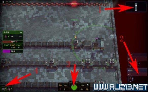 《释放》Unleash图文攻略 上手指南+全防御塔解析+关卡要点图文详解