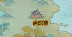 《了不起的修仙模拟器》地图资源及事件地点全收集汇总 地图资源有哪些?