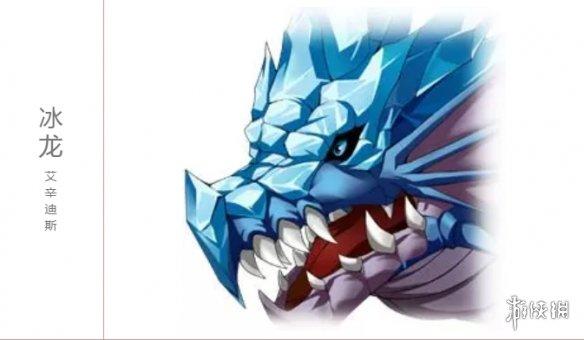 夢幻模擬戰手遊女神的試煉噩夢難度冰龍技能介紹 冰龍噩夢打法