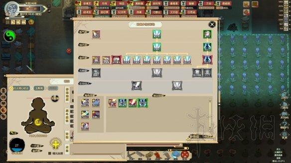 《了不起的修仙模拟器》开局攻略分享 开局思路及玩法介绍