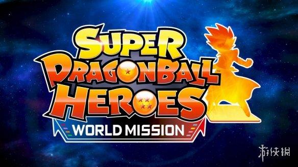 《超级龙珠英雄世界使命》什么时候发售?发售时间一览