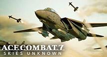 《皇牌空戰7未知空域》特殊武器有什么作用?全特殊武器特點介紹