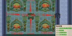 《了不起的修仙模拟器》全属性炼丹房怎么建?全属性炼丹+炼宝房建造方法介绍