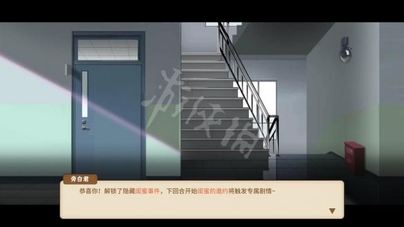 中国式家长社交选谁 中国式家长社交攻略分享