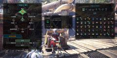 《怪物猎人世界》巫师3联动任务怎么做 巫师3联动任务单手剑攻略
