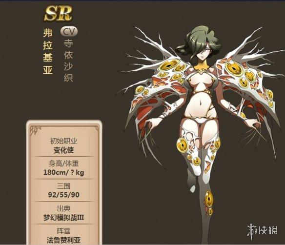 梦幻模拟战弗拉基亚漆黑魅影技能一览 弗拉基亚漆黑魅影兵种推荐