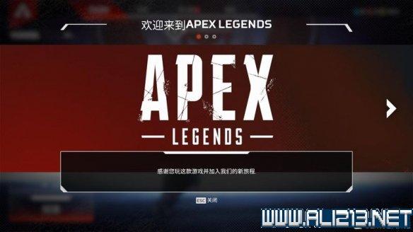 《Apex英雄》图文攻略 界面操作+全角色技能等图文全面教学【完结】