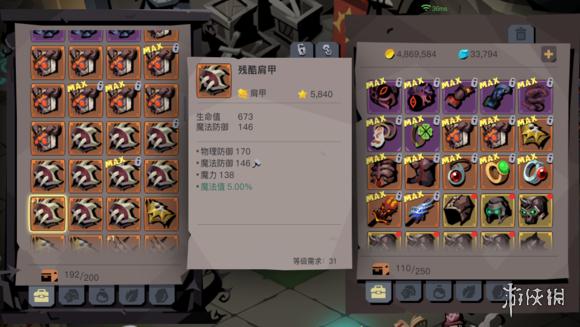 [技能点法]:预谋+吸蓝的吞噬+灼烧削弱的+水元素 +剑盾生命5%+剑盾格挡10% (只讲核心 且必点 不可选择) [装备方向]: 3副属性 追求 -- T0:生命 护甲 魔力 T1: 魔抗 T2: 法力值 水攻击 绿条属性追求 -- T0:生命恢复5% 预谋等级+1 T1:生命值5% T2:护甲5% 魔力5% T3:法力值5% 套装属性追求 -- 推荐没有套装 用32橙装最佳 [符文方向]T0:<生命护甲符文><生命闪避符文><生命符文> T1:<魔力符文>