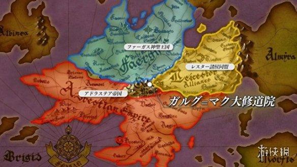 《火焰纹章风花雪月》背景介绍 相关设定说明