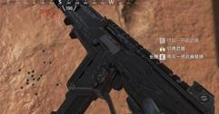 《Apex英雄》全武器进阶使用技巧及推荐图文汇总 什么武器好用