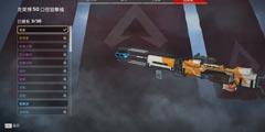 《Apex英雄》箱子怎么得 获得箱子方法说明