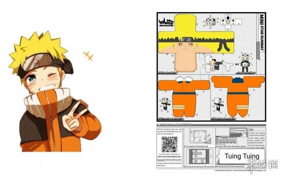 《迷你世界》星工场图纸使用技巧 星工场图纸图片怎么用