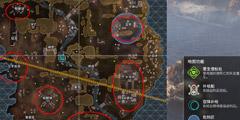 《Apex英雄》跳点选择说明 地图地点选择介绍