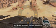 《Apex英雄》新手枪法速成攻略 新手枪法怎么提升?