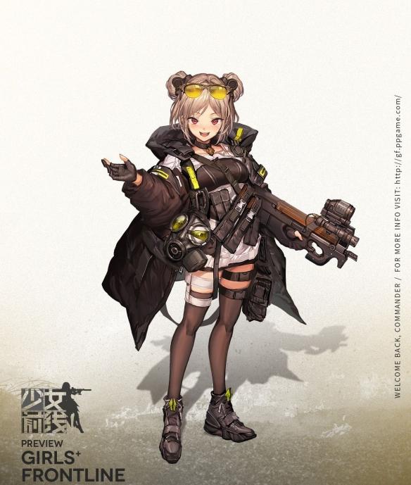 《少女前线》p90怎么样 少女前线冲锋枪p90攻略测评图片