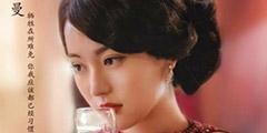 《隐形守护者》女主角剧情解析 女角色命运如何?