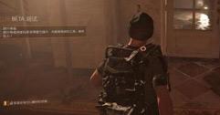 《汤姆克兰西全境封锁2》快速升级小技巧视频分享 怎么升级快?