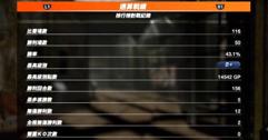 《死或生6》网战怎么玩?网战玩法技巧心得分享