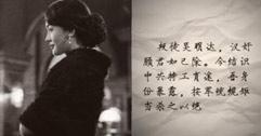 《隐形守护者》庄晓曼+纯子等14名角色剧情视频合集